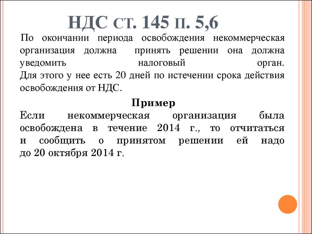 декларация ндс 2013 бланк tif