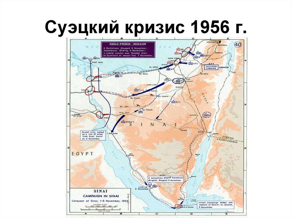Suez  Wikipedia