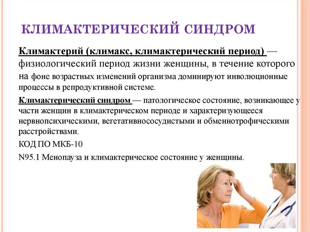 kogda-konchaetsya-klimaks-u-zhenshin