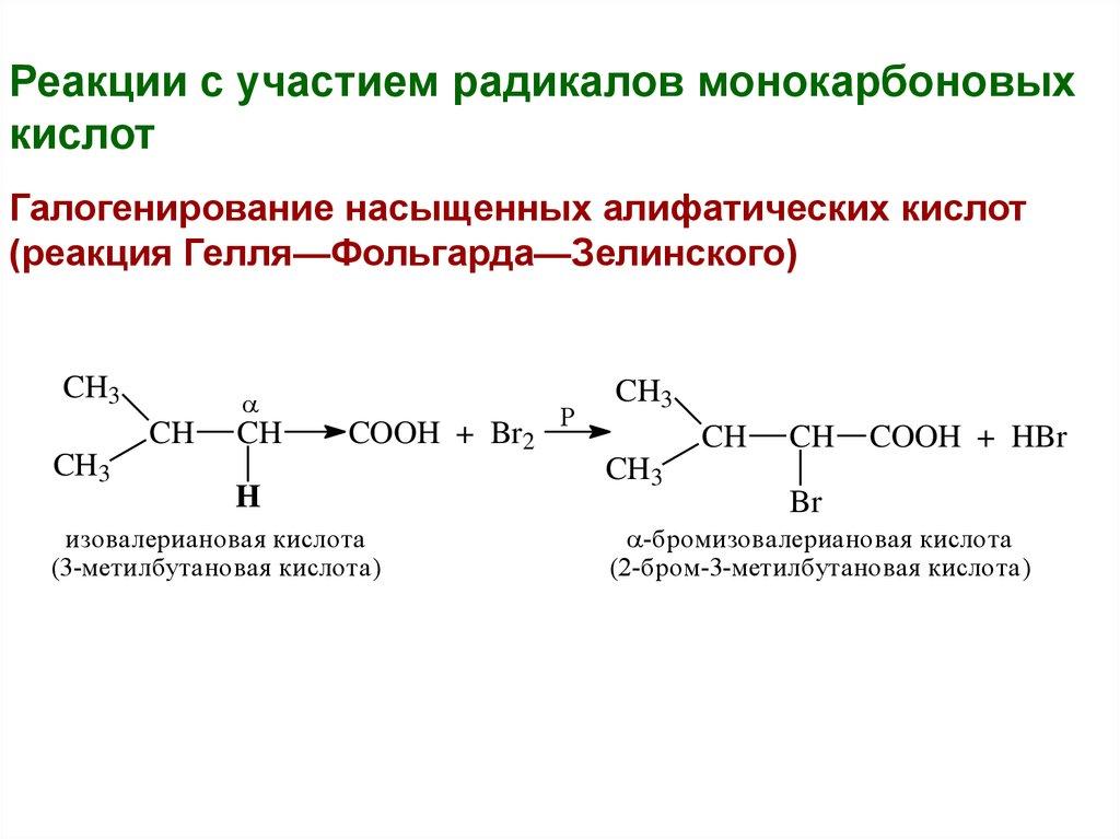 Кислота Парааминосалициловая