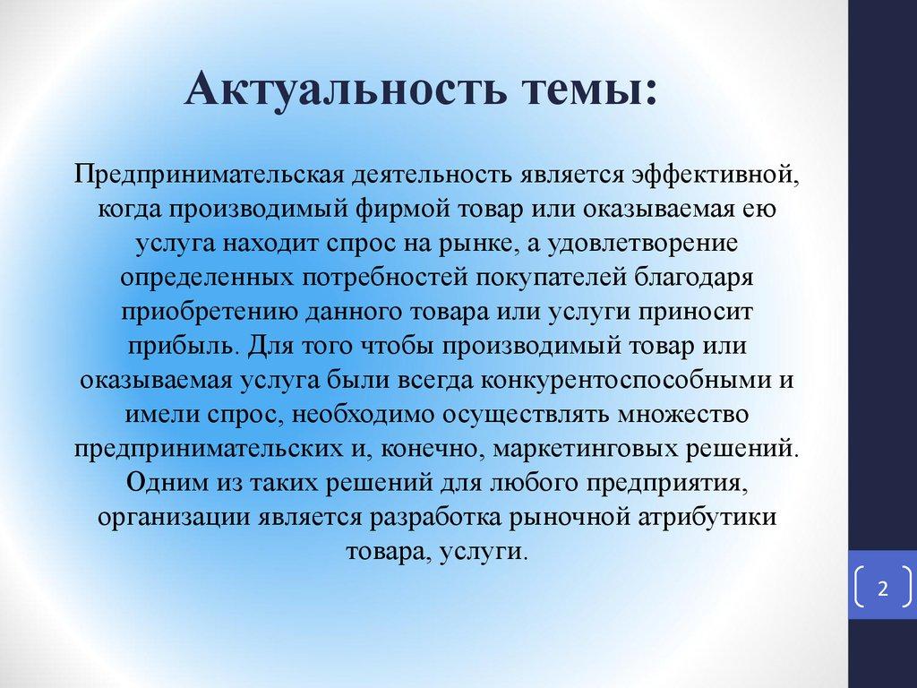 гомельский завод торгового: