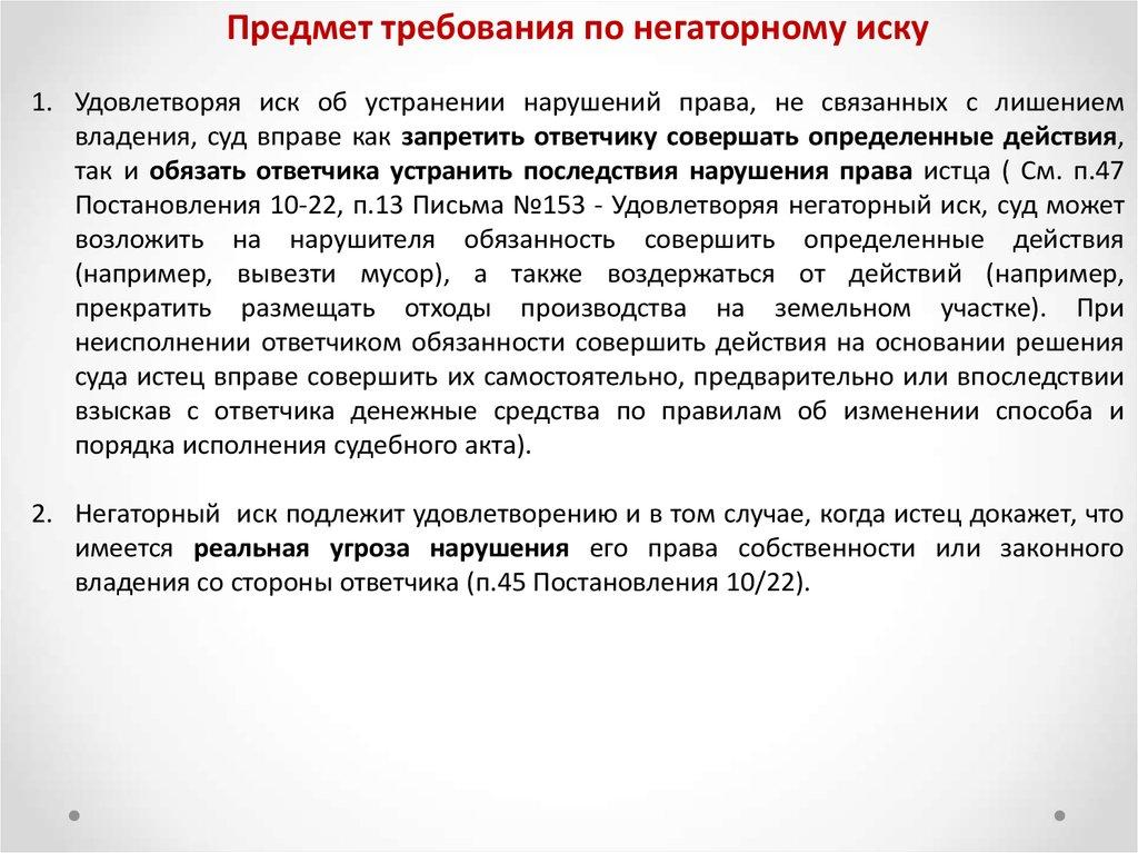 Постановление пленума вс рф об источнике повышенной