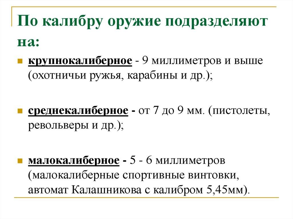 free Гараж и мастерская 2005
