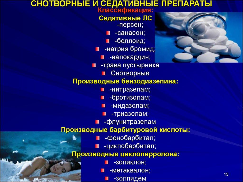 эффекты статинов