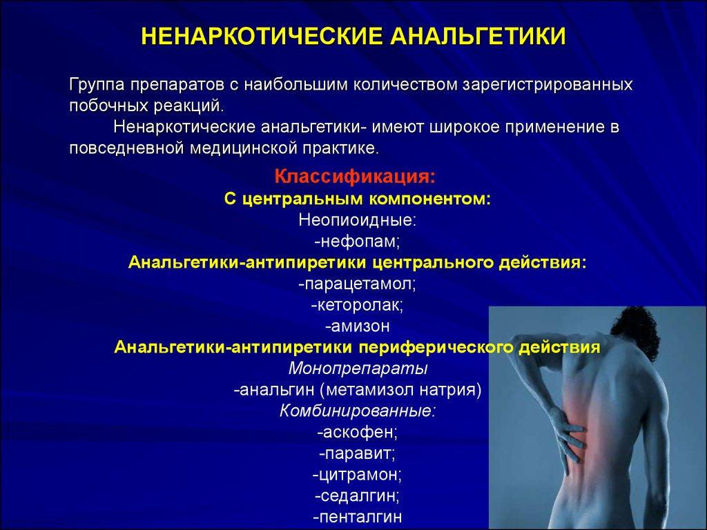 побочное действие статинов на мышечную систему
