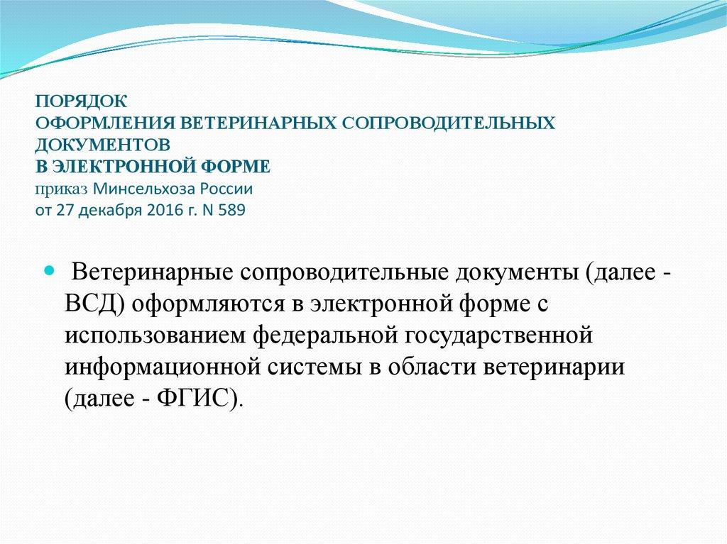 Kovrov - Wikipedia