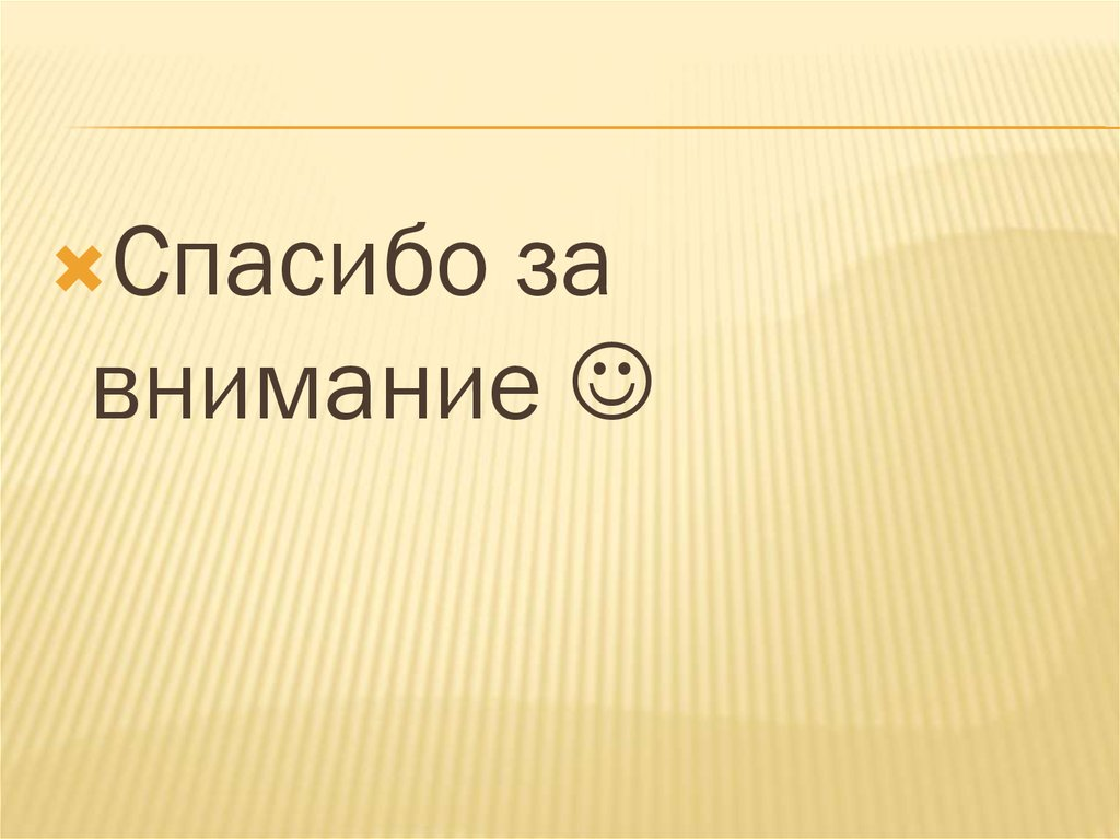 Русские ютуберы топ 100 музыка
