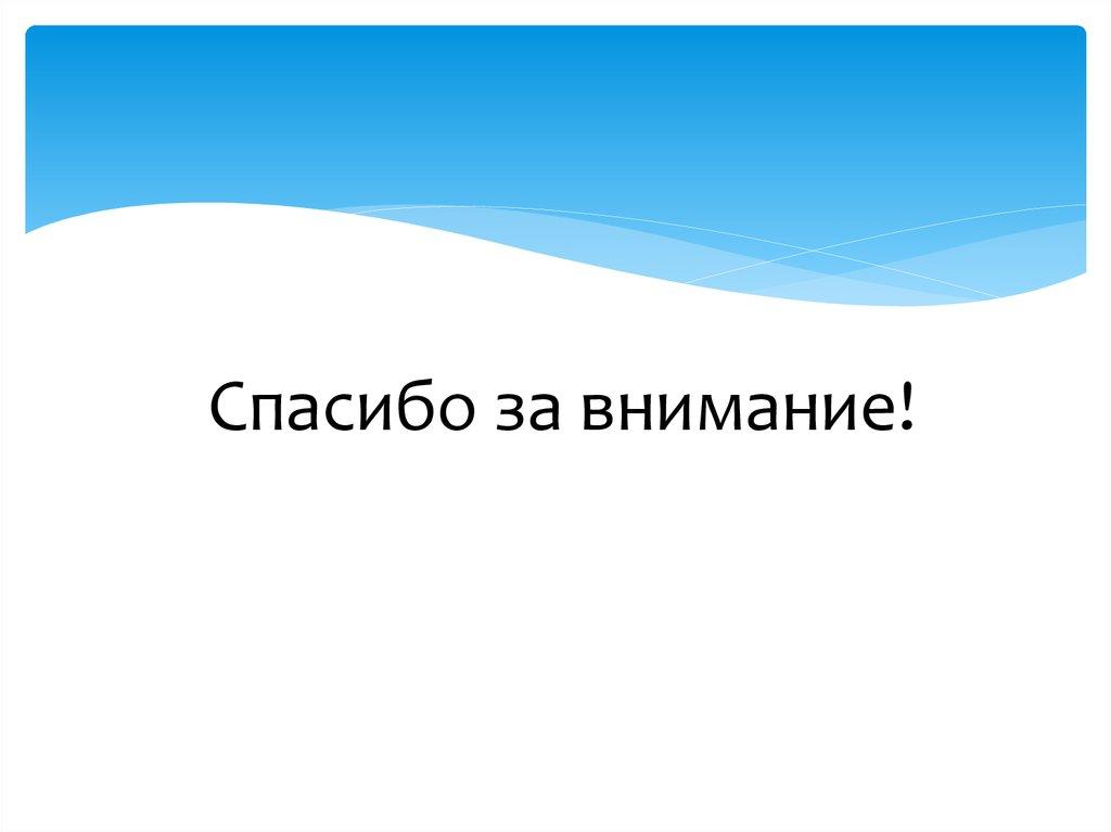 товароведческая характеристика статинов