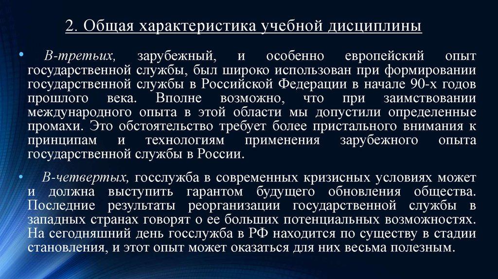 Классные чины дипломатические ранги воинские и специальные звания 36