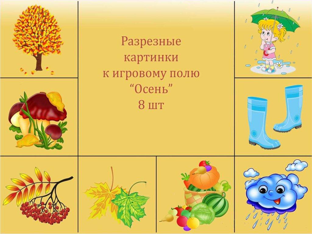 Ребусы в картинках с ответами для детей 67 лет  Detkitoday
