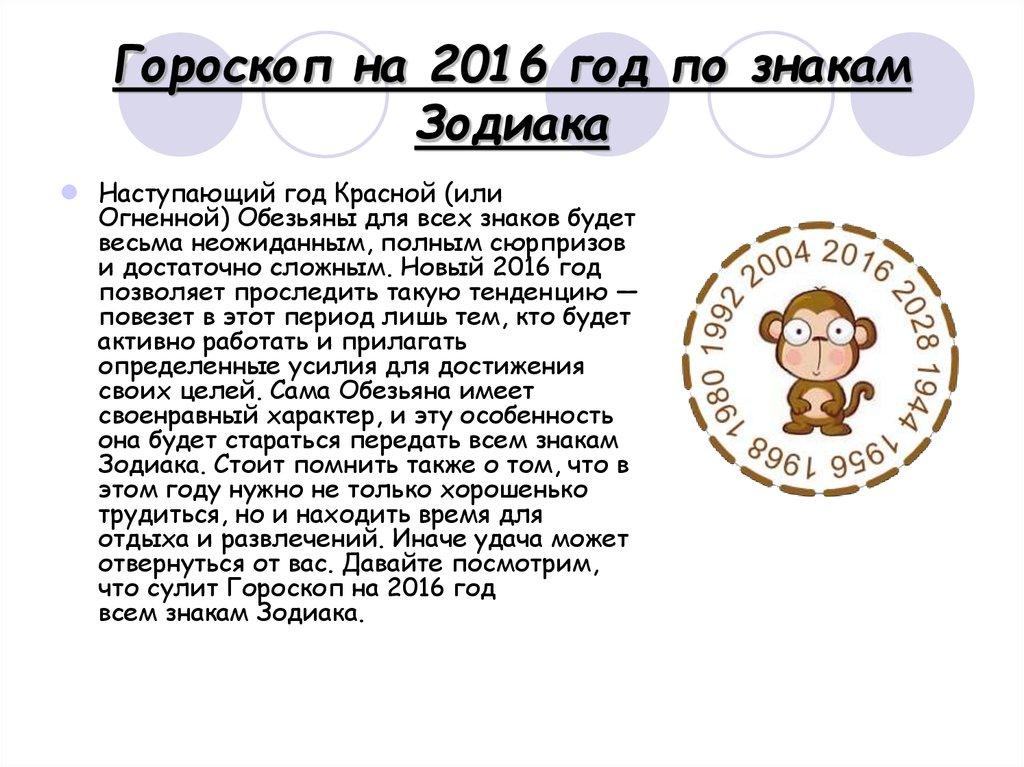 Сценарий на новый год для 7 класса с конкурсами