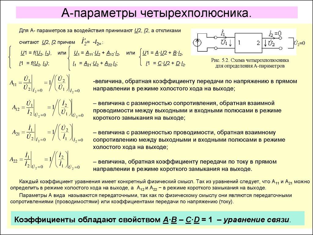 ebook Ethnopharmacology