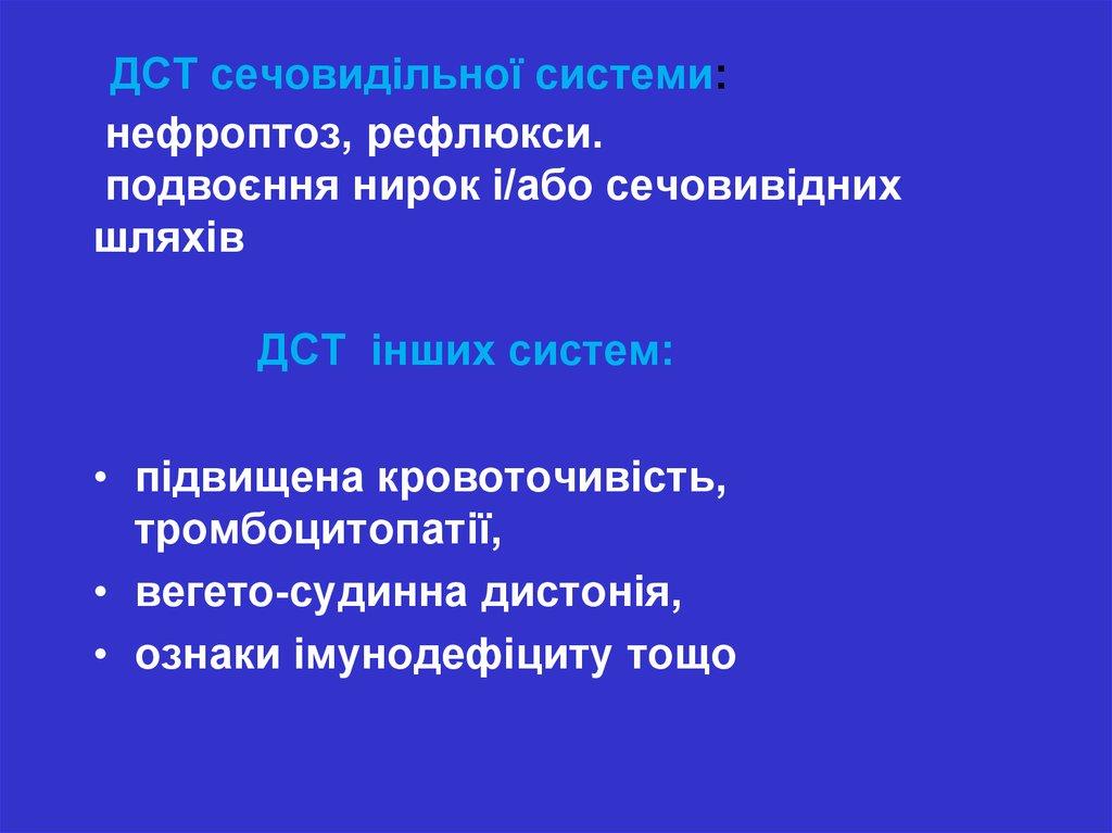 артрит. | biomedicina.com.ua Ревматоїдний
