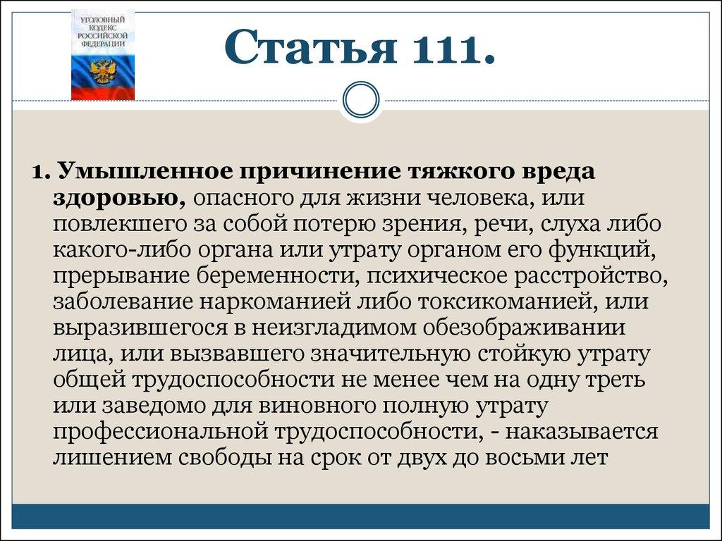 спасибо удержание документов ук рф метро улицы: Нахимовский