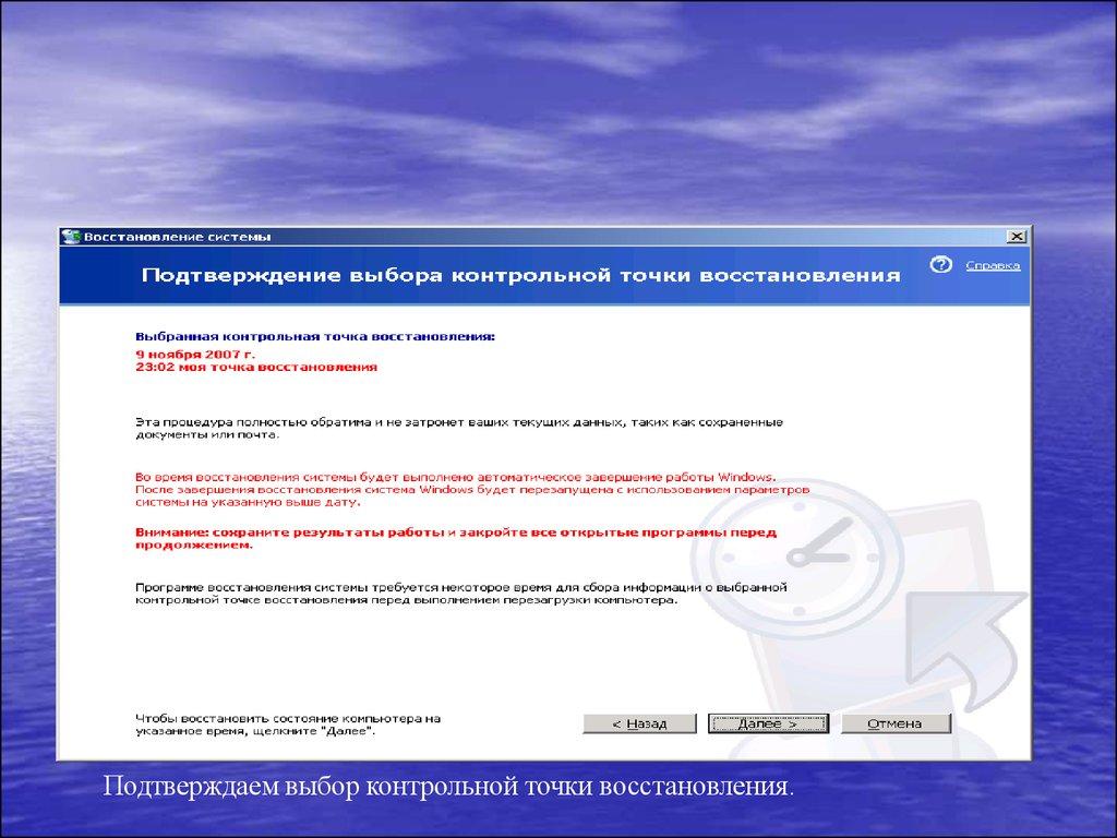 знакомство с windows 8 уроки online