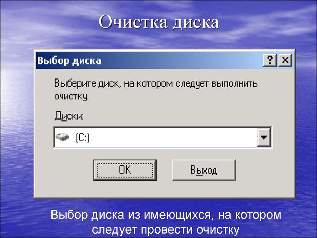 работа в системе образования в москве