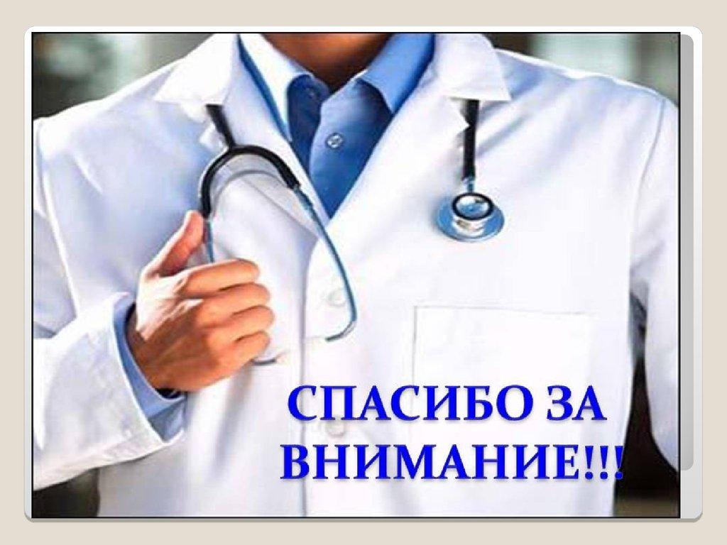 Миеломная болезнь причины смерти