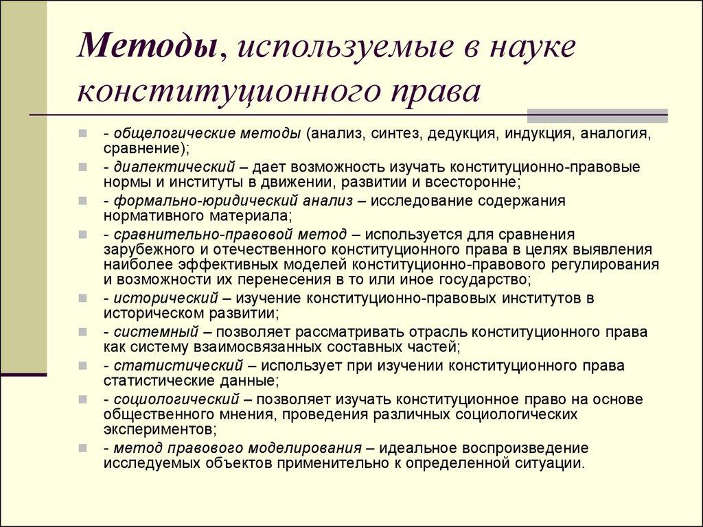 Найден Курсовая конституционное право в казахстане Курсовая конституционное право в казахстане