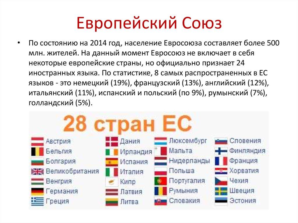 Черногория, албания, лихтенштейн, норвегия и украина присоединились к решению ес продлить на полгода санкции против