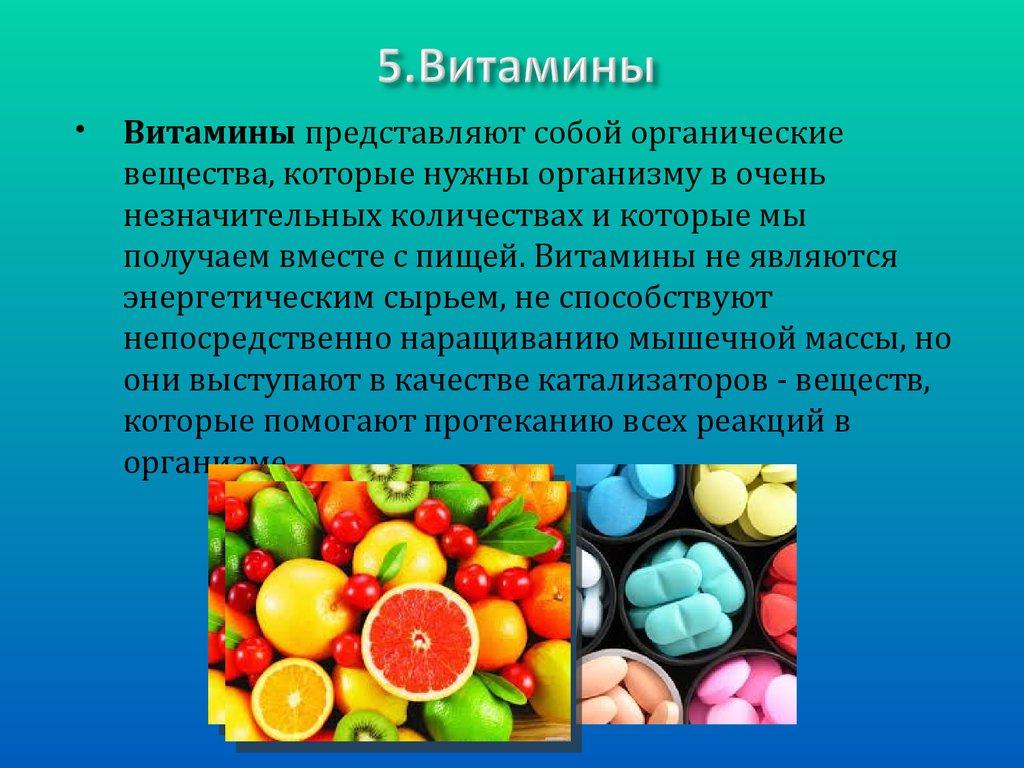 здоровое и правильное питание для похудения видео