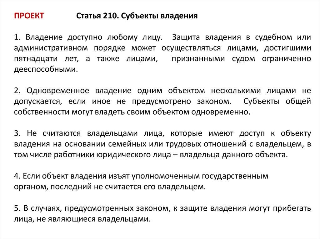 """Экологический кодекс Республики Казахстан - ИПС """"ділет&quot"""