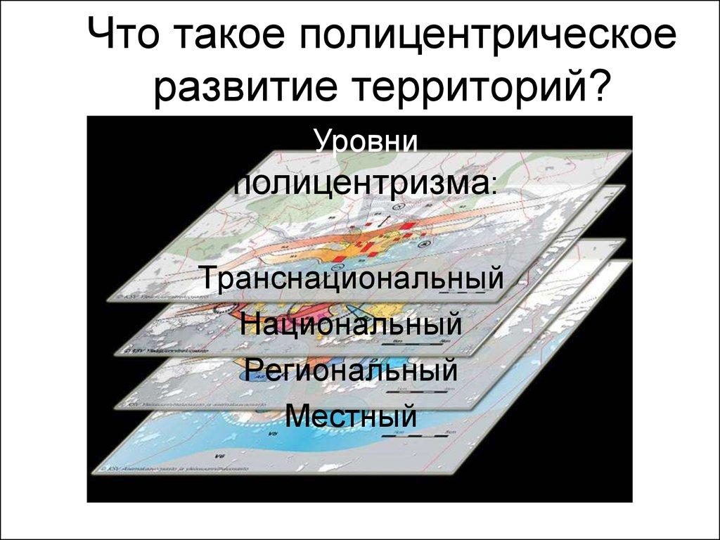Рисование головы человека - Н. Н. Ростовцев 6 этап 13