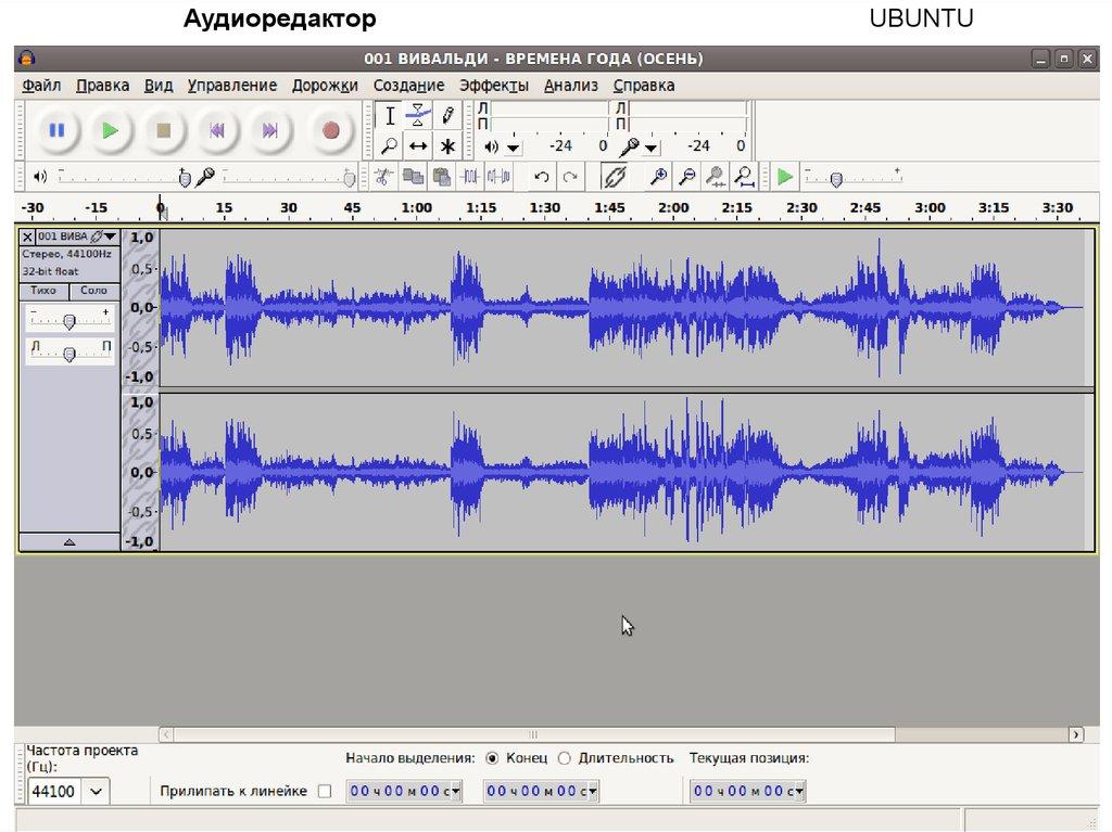 супер самый лучший из лучших аудиоредаакактор на андроид