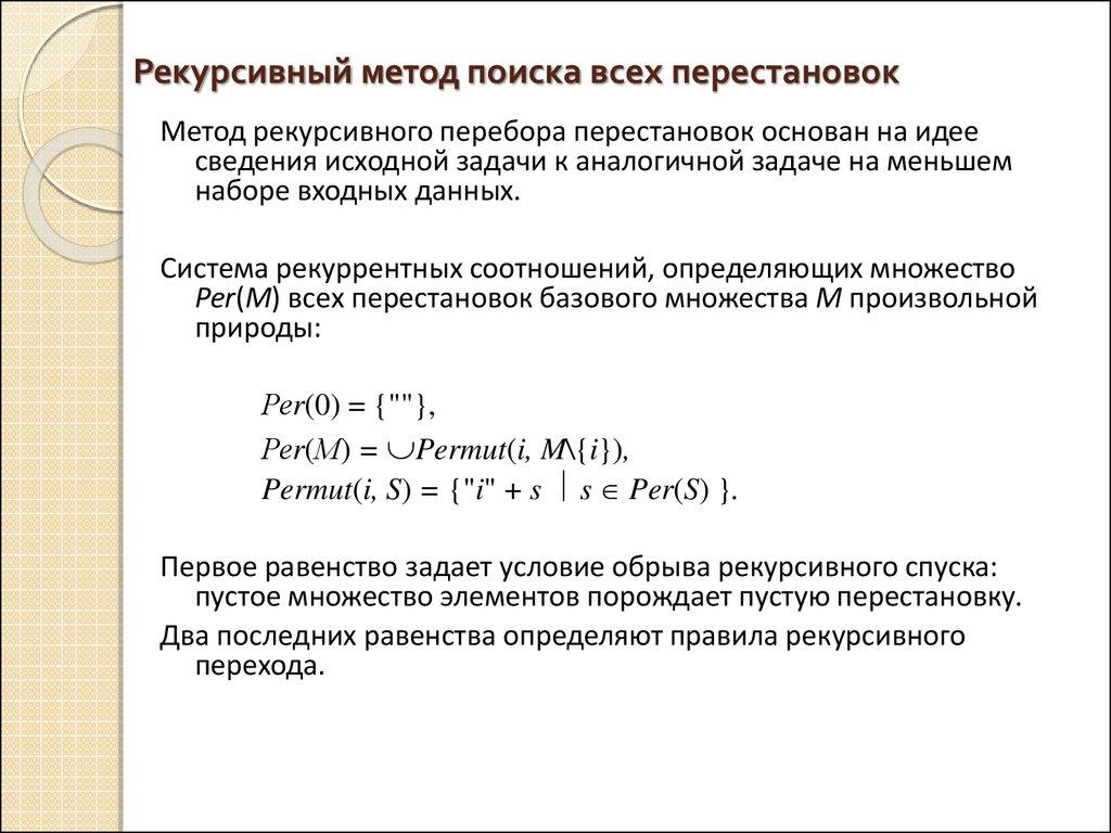 pdf Ende gut