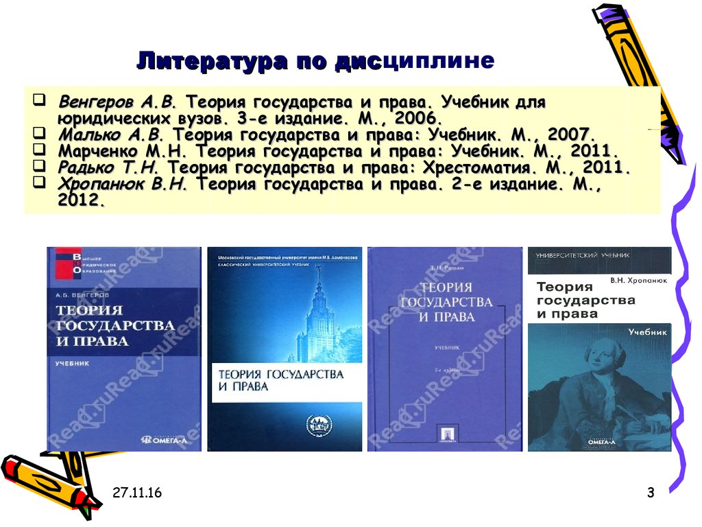 Война и мир читать краткое содержание на русском языке читать
