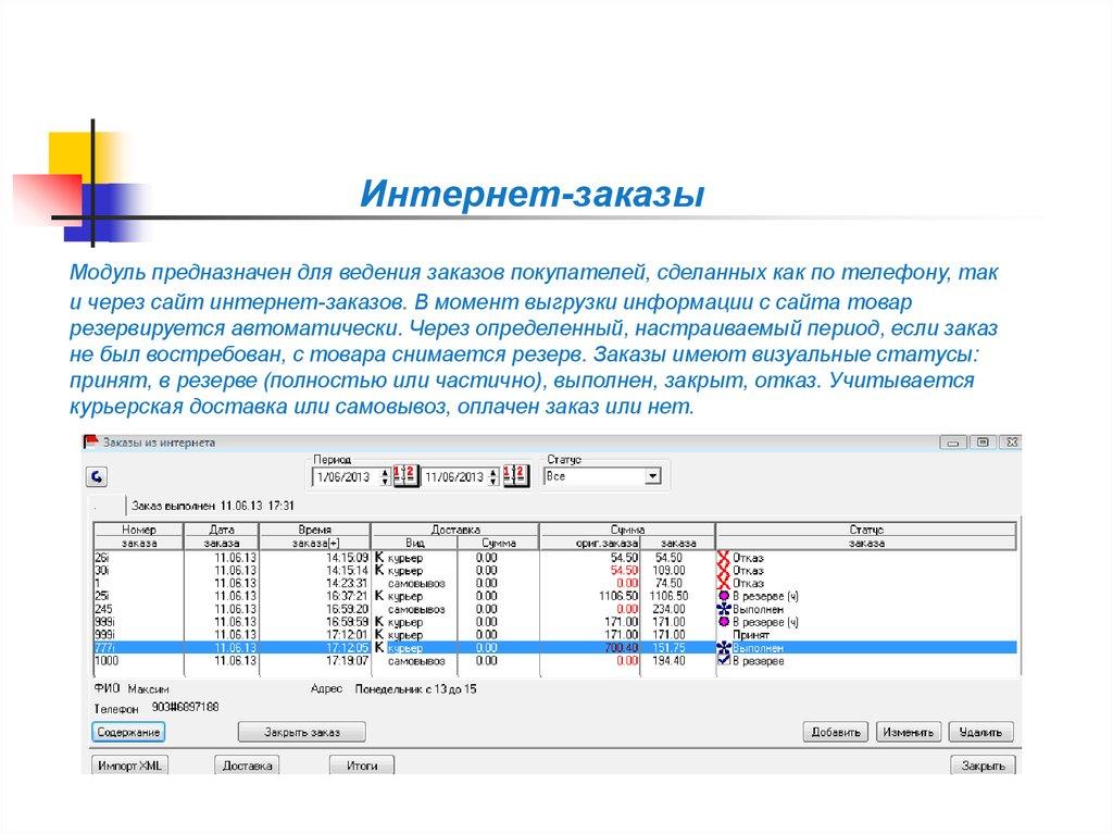 book einführung in die stochastik mit elementen der bayesstatistik und der analyse unscharfer information