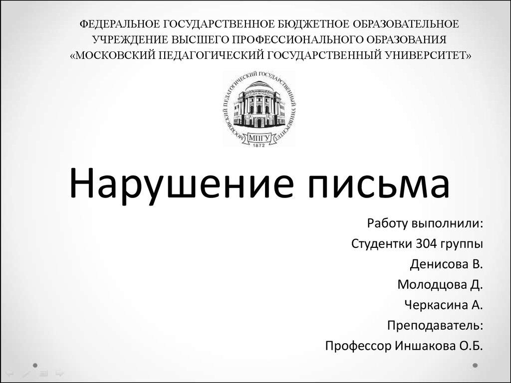 download Грамматические