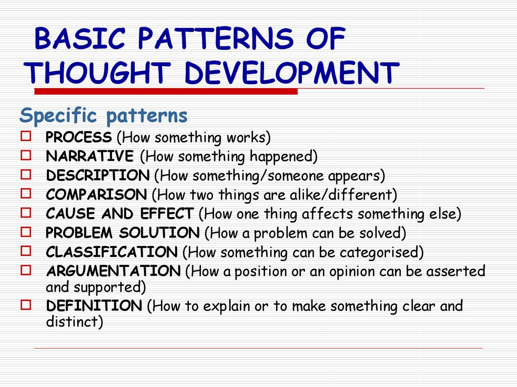 patterns development definition essay