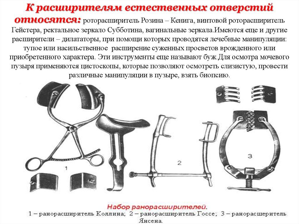 Работа в больницу государственную в москве санитаркой