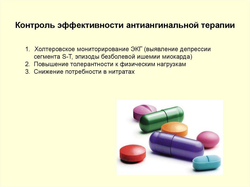 Повышается ли холестерин при панкреатите