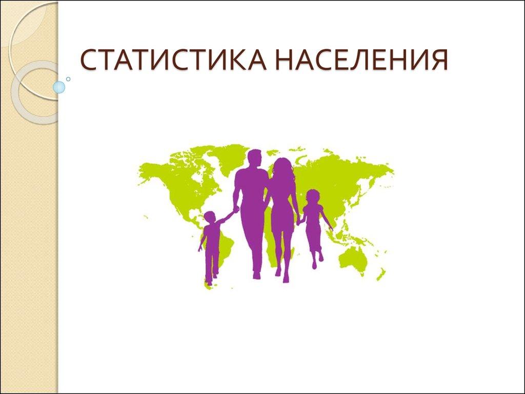 online Iskalanmış Barış (Doğu Vilayetlerinde Misyonerlik, Etnik Kimlik