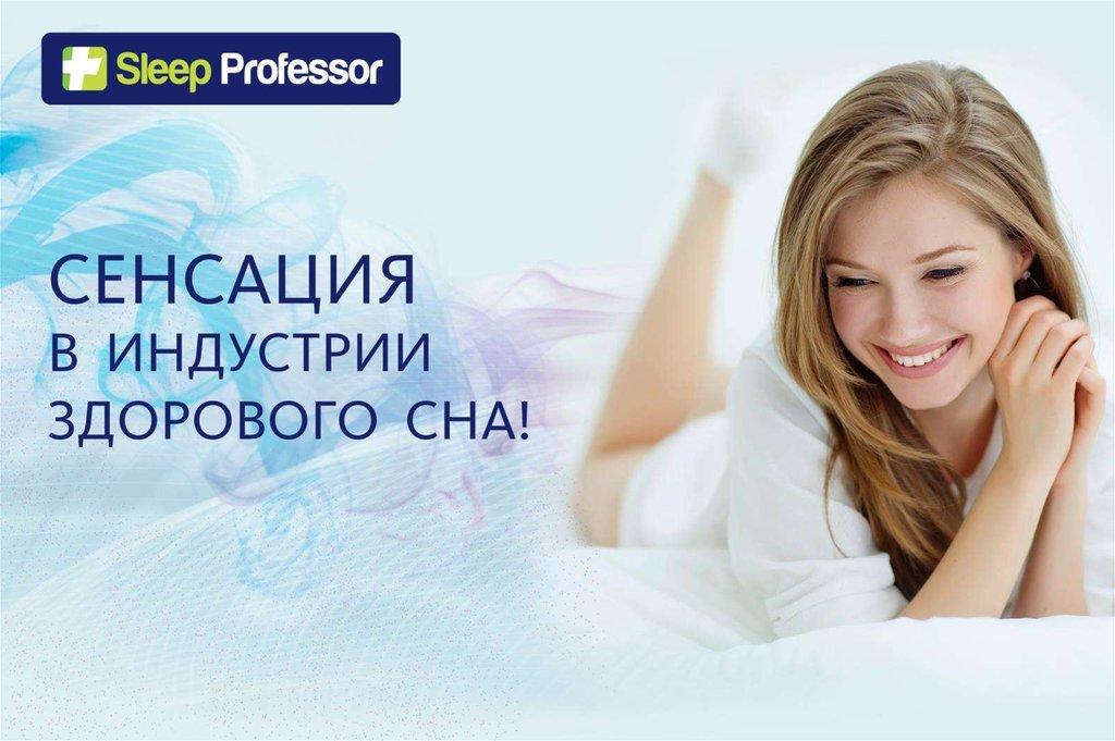 проект о здоровом образе жизни для россиян