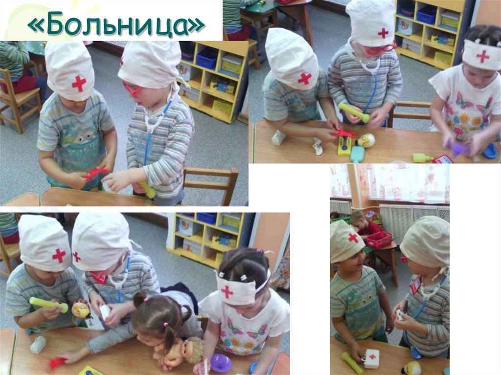 Североуральск сайт детской поликлиники