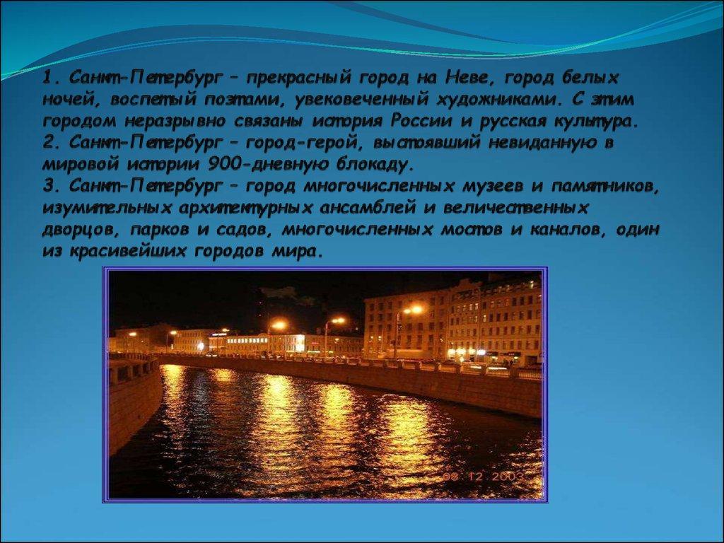 Поздравления на татарском языке