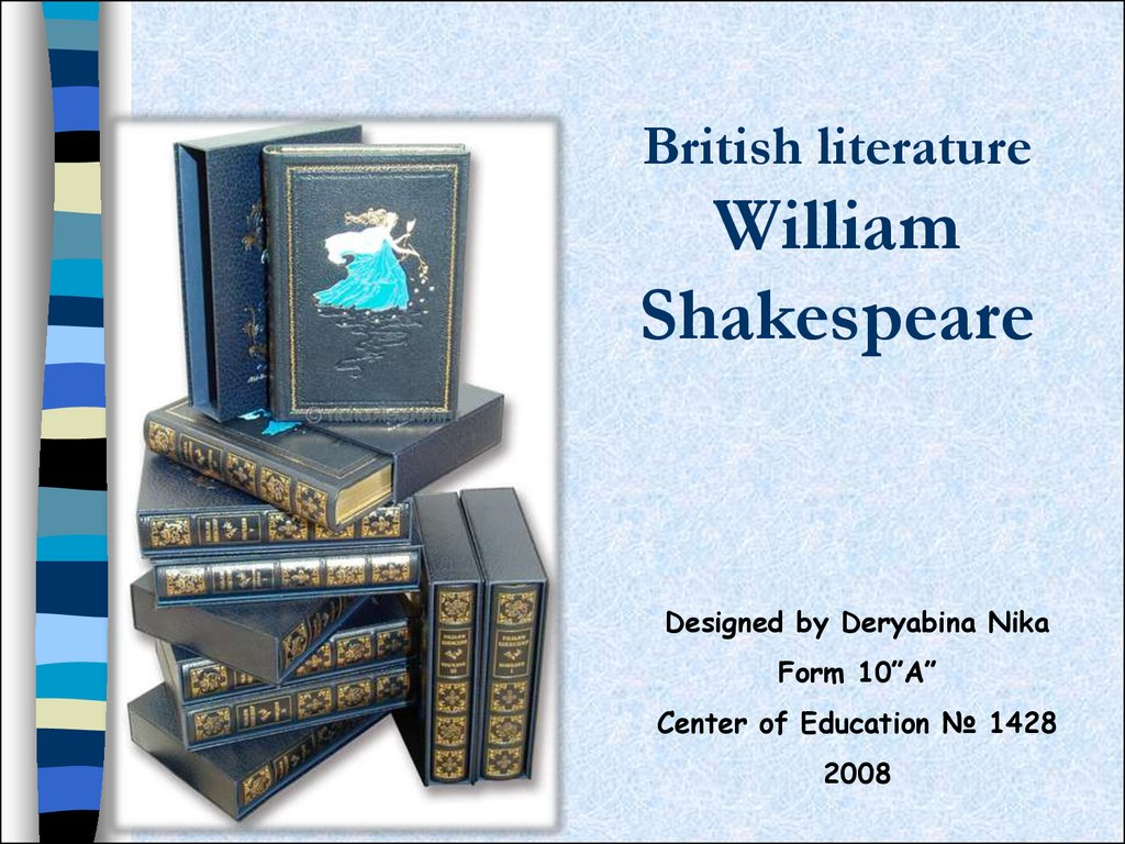 an introduction to the literature by william shakespeare Shall i compare thee or sonnet 18 by william shakespeare for first year of department of english, national university bangladesh the poem is included in 'introduction to poetry' course it's the single poem form shakespeare to read.