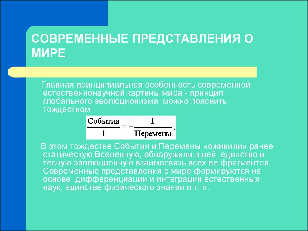 Adjustment of Schizophrenics