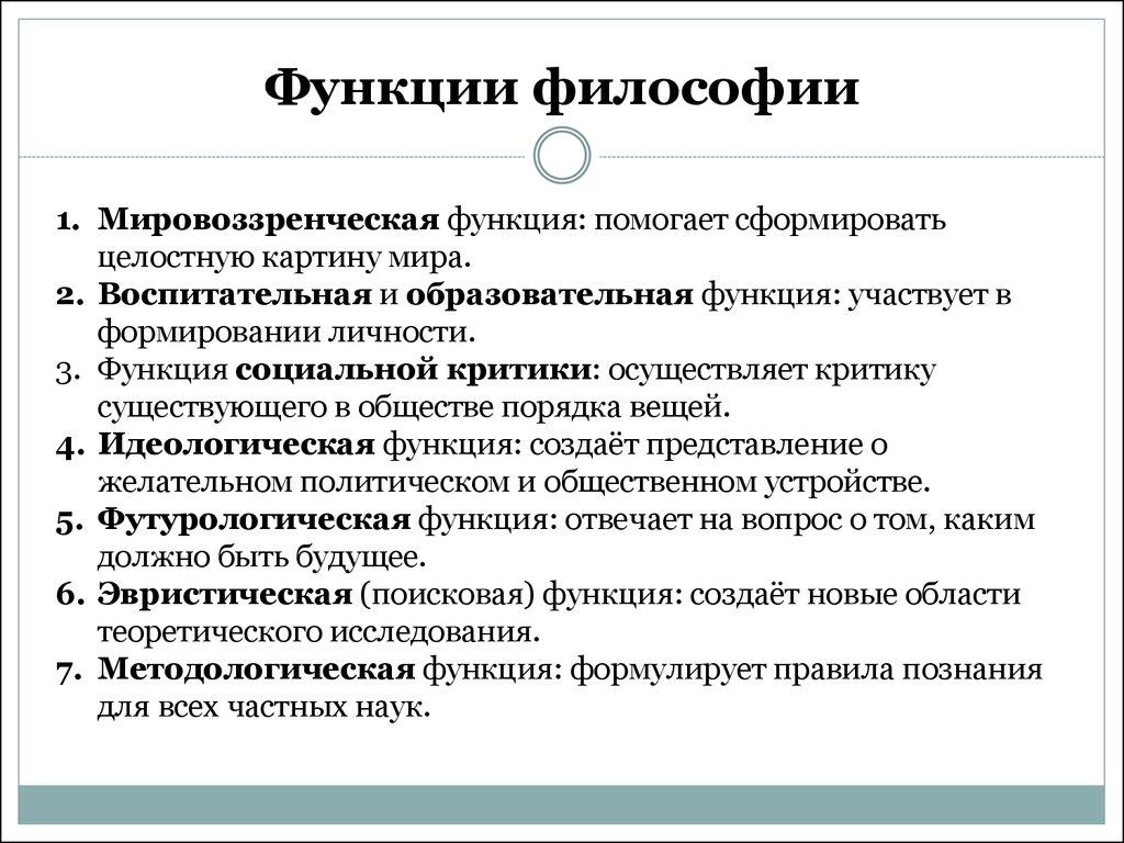 Гражданский кодекс Российской Федерации Часть IV  Законы