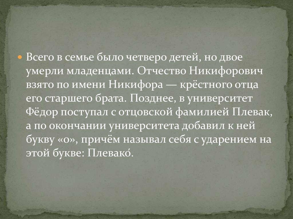 Александр сергеевич грибоедов краткая биография