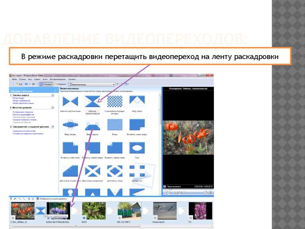 Программы для просмотра изображений в Windows 7, 10 ...