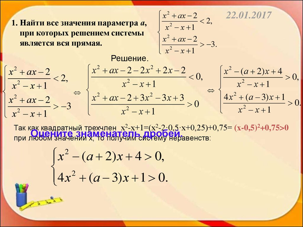 уравнение с неизвестным под знаком модуля