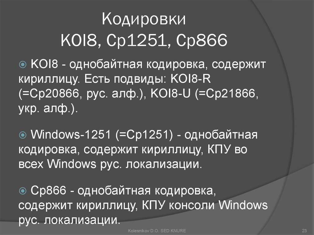 Universal online Cyrillic decoder - recover your texts