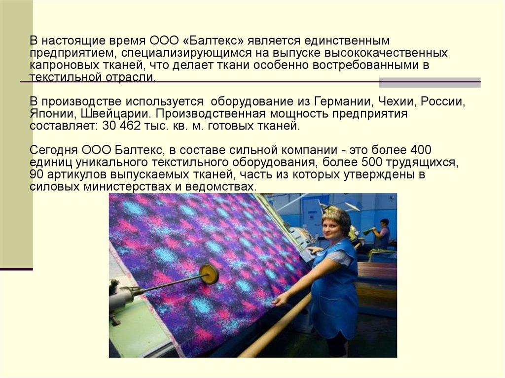 Москва врач кучин иван адрес работы