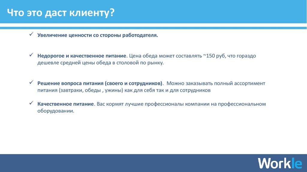 Одним из наиболее известных операторов сотовой связи в россии и за её пределами считается компания мтс