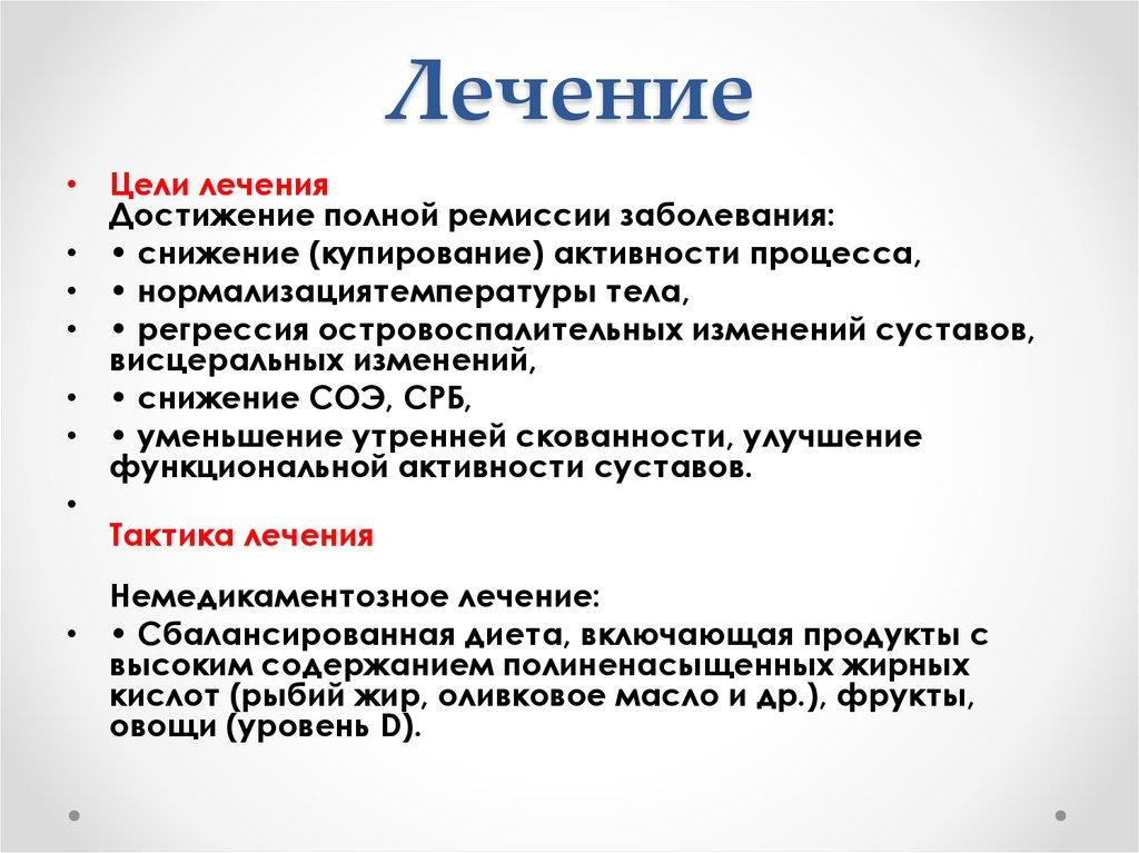 Другие ревматоидные артриты (M06)