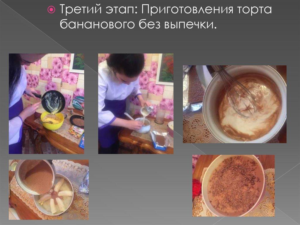 Салат приготовленный заранее