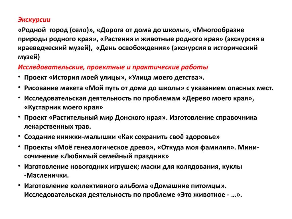 Калиновский п переход читать онлайн